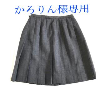 イーストボーイ(EASTBOY)のEAST BOYイーストボーイスカート(ひざ丈スカート)
