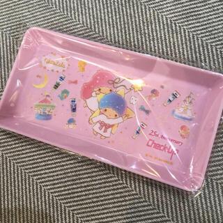 サンリオ - キキララ☆ 非売品トレー  新品未開封品♡