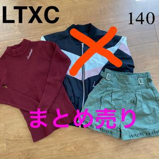 ラブトキシック(lovetoxic)のLTXC 2点セット 140(Tシャツ/カットソー)