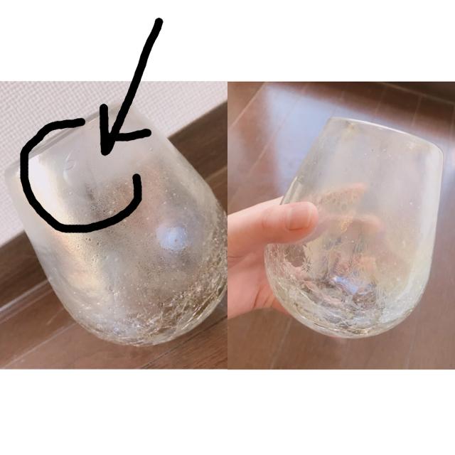 Francfranc(フランフラン)のFrancfranc オーロラ フラワーベース インテリア/住まい/日用品のインテリア小物(花瓶)の商品写真