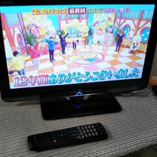 アクオス(AQUOS)のモグラ様専用SHARP AQUOS19型液晶テレビ LC-19K3 2010年製(テレビ)