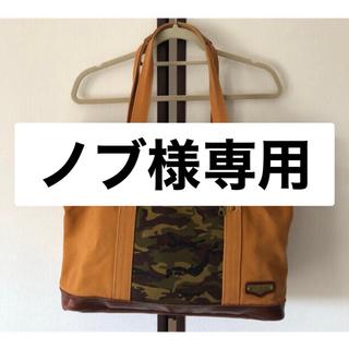 エムエスピーシー(MSPC)の【値下げ】master-piece トートバッグ(トートバッグ)