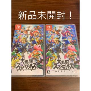 ニンテンドースイッチ(Nintendo Switch)の【新品・未開封!】  大乱闘スマッシュブラザーズSPECIAL 2本セット(家庭用ゲームソフト)