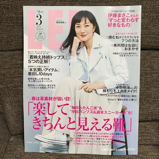 リー(Lee)の雑誌LEE LEE 2019年3月号 雑誌のみ(ファッション)