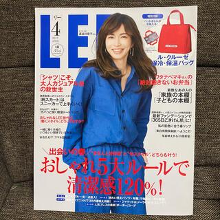 リー(Lee)の雑誌LEE LEE 2019年4月号 雑誌のみ(ファッション)