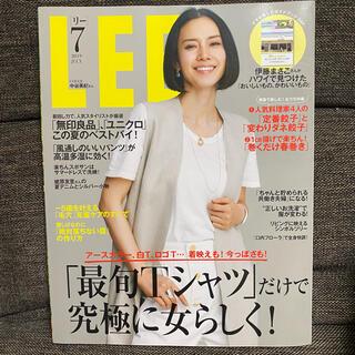 リー(Lee)の雑誌LEE LEE 2019年7月号(ファッション)
