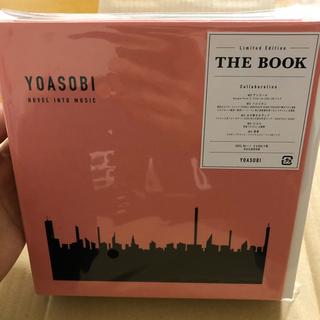 即日発送 YOASOBI THE BOOK   (完全生産限定盤)(CDブック)