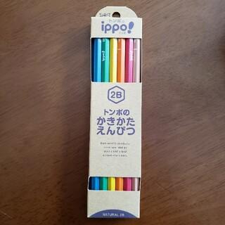 トンボエンピツ(トンボ鉛筆)のkoko様 トンボのかきかたえんぴつ(鉛筆)