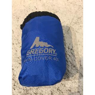 グレゴリー(Gregory)のGREGORY グレゴリー レインカバー 40L(登山用品)