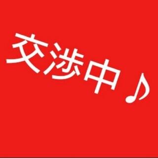 アイオペ(IOPE)の【韓国コスメ】IOPE シカクリーム 50ml ギフト付 新品未使用(フェイスクリーム)