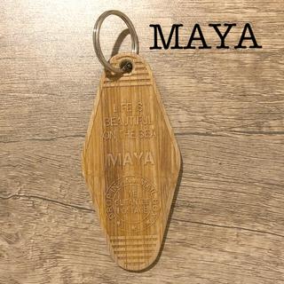 ロンハーマン(Ron Herman)のIrieBeachバンブーキータグ(竹) 名入れキーホルダー MAYA(キーホルダー)