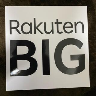 ラクテン(Rakuten)の【新品未開封】RAKUTEN BIG ホワイト(スマートフォン本体)