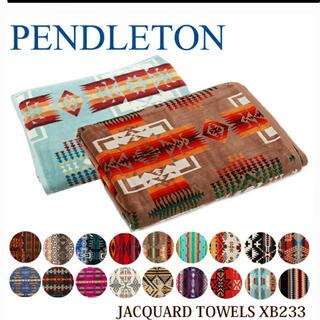 ペンドルトン(PENDLETON)のペンドルトン タオルブランケット ベージュとピンク2枚セット(タオル/バス用品)