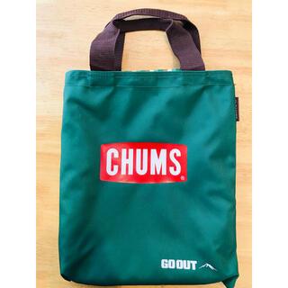 チャムス(CHUMS)の【新品未使用品】マウントレーニア CHUMS アウトドア ミニチェア(テーブル/チェア)