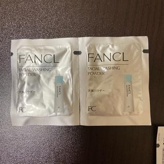 ファンケル(FANCL)の17包セット FANCLファンケルサンプル(サンプル/トライアルキット)