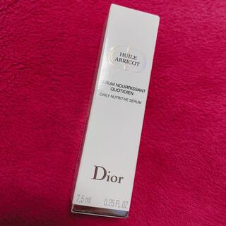 ディオール(Dior)のDIOR セラム ネイル オイル アブリコ(ネイルケア)