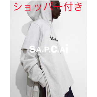 サカイ(sacai)のsacai APCコラボフーディーパーカーライトグレー(パーカー)