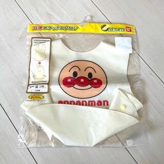 バンダイ(BANDAI)の【新品未使用】アンパンマン  立体ポケットエプロン(お食事エプロン)