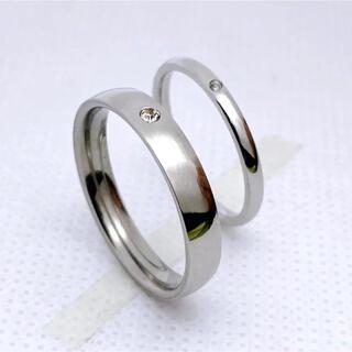 ペアリング ステンレスリング シンプル石つき ピンキーリング シルバー(リング(指輪))
