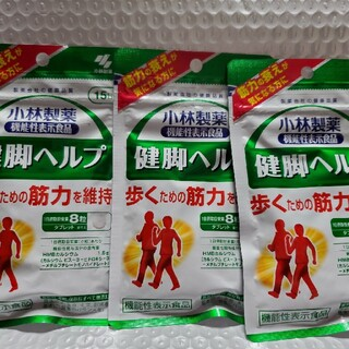 コバヤシセイヤク(小林製薬)の小林製薬 健脚ヘルプ  15日分  3袋 小林製薬(ダイエット食品)