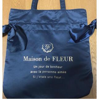 メゾンドフルール(Maison de FLEUR)のMaisondeFLEUR ダブルリボントートバッグ(トートバッグ)