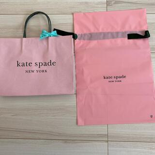 ケイトスペードニューヨーク(kate spade new york)のkate spade 紙袋(ショップ袋)