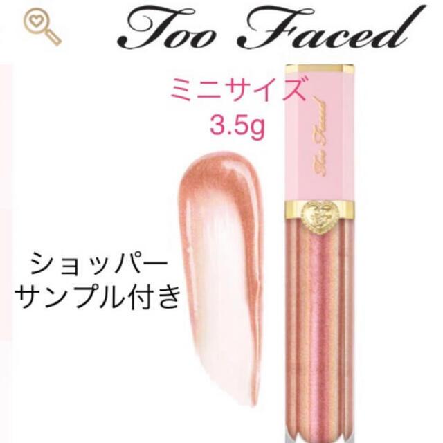 Too Faced(トゥフェイス)のお値下げ中!Too Faced ラブライトハイライター ハイライト コスメ/美容のベースメイク/化粧品(フェイスパウダー)の商品写真