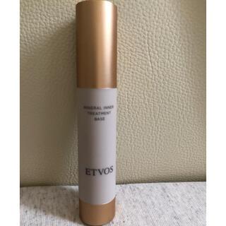 ETVOS - エトヴォス  ETVOS  化粧下地 ミネラルインナー トリートメントベース