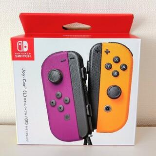 ニンテンドースイッチ(Nintendo Switch)の【新品未開封】Switch Joy-Con (L)(R) ジョイコン パープル(家庭用ゲーム機本体)