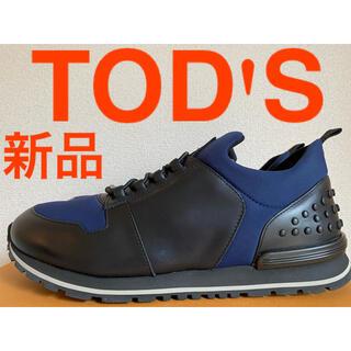 トッズ(TOD'S)の新品TOD'S ネオプレーン レザー ラグジュアリースリッポン スニーカー(スニーカー)