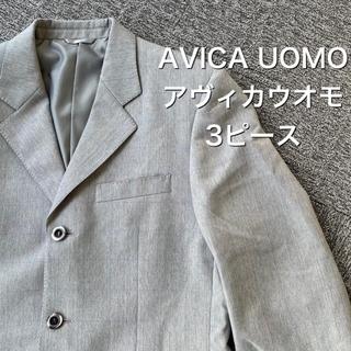 AVICA UOMO ワタベウェディング タキシードスーツ グレー Sサイズ 灰(セットアップ)