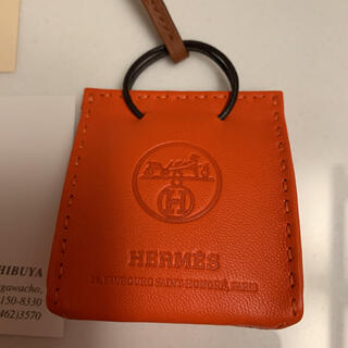 エルメス(Hermes)の限定お値下げ エルメス チャーム サックオランジュ 新品(チャーム)