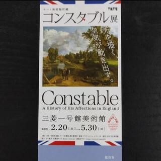 ミツビシ(三菱)のコンスタブル展 2枚(美術館/博物館)