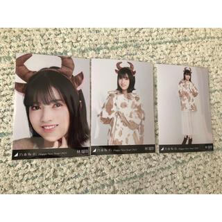 ノギザカフォーティーシックス(乃木坂46)の林瑠奈 干支 丑 牛 2021 コンプ(アイドルグッズ)