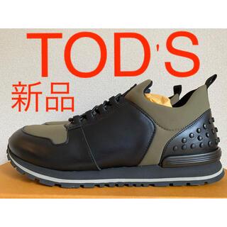 トッズ(TOD'S)の新品TOD'S レザー ネオプレーン ラグジュアリースリッポン スニーカー(スニーカー)
