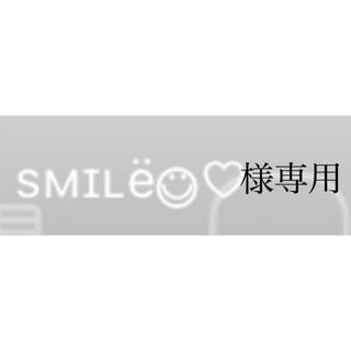 チャアンドパク(CNP)のバノバギ BANOBAGI ゴールドプロポリスインジェクションマスク(パック/フェイスマスク)