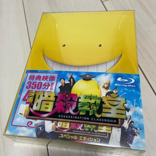 ヘイセイジャンプ(Hey! Say! JUMP)の映画「暗殺教室」 Blu-ray スペシャル・エディション Blu-ray(日本映画)