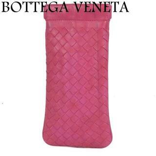 ボッテガヴェネタ(Bottega Veneta)のボッテガヴェネタ イントレチャート 眼鏡 サングラス ケース ポーチ 小物入れ(ポーチ)
