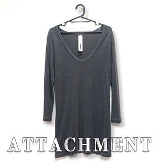 ATTACHIMENT - ATTACHMENT アタッチメント ロンT グレー サイズ:1