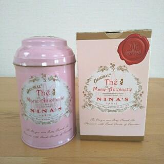 ニナス 紅茶 マリーアントワネット(茶)
