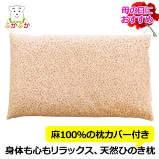 天然ひのき枕(枕)