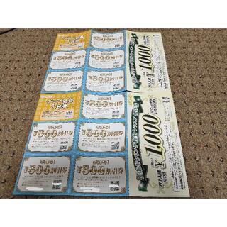 ラウンドワン 株主優待5,000円分 クラブ会員入会権2枚 レッスン券2枚 です(その他)