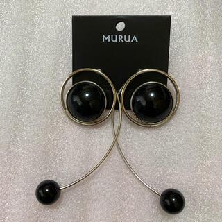 ムルーア(MURUA)の【MURUA】 ピアス アクセサリー(ピアス)