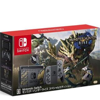 ニンテンドースイッチ(Nintendo Switch)の任天堂スイッチ モンスターハンターライズスペシャル(家庭用ゲーム機本体)