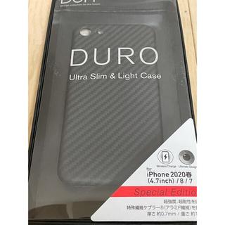 Deff DURO iphone ケース se 2020/7/8(iPhoneケース)