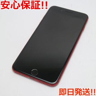 アイフォーン(iPhone)の美品 SIMフリー iPhone8 PLUS 256GB レッド 白ロム (スマートフォン本体)