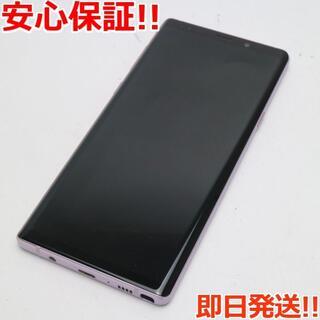 ギャラクシー(Galaxy)の美品 SCV40 Galaxy Note9 ラベンダーパープル (スマートフォン本体)