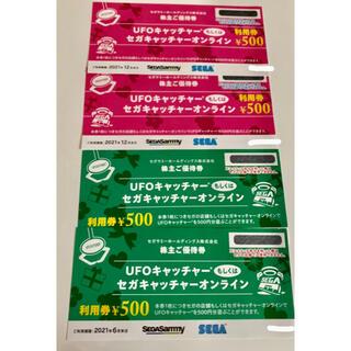 セガ(SEGA)のUFOキャッチャーまたはセガキャッチャーオンライン利用券×4(その他)