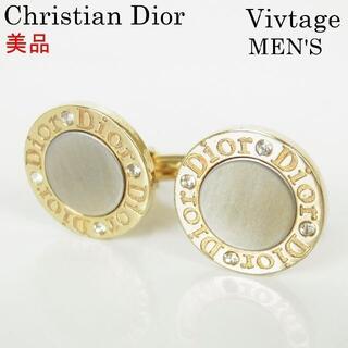 クリスチャンディオール(Christian Dior)のディオール 美品 ヴィンテージ ロゴ ラインストーン カフス カフリンクス(カフリンクス)