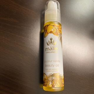 マリエオーガニクス(Malie Organics)のマリエオーガニクス ビューティオイル 新品未使用(ボディクリーム)